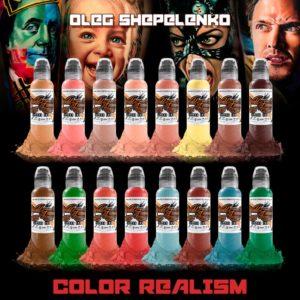 16 Color Oleg Shepelenko 1oz Set