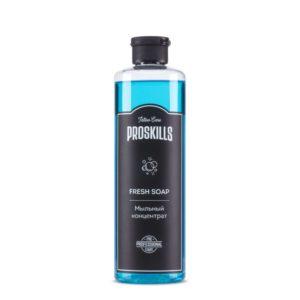 ProSkills Fresh Soap 500 г